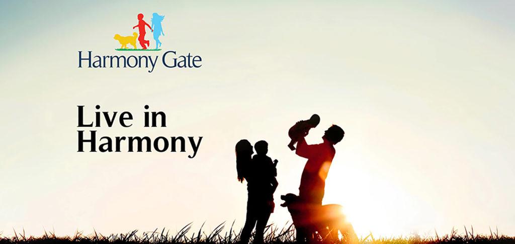 HARMONY GATE SUNDANCE price